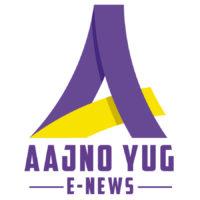 aaj no yug Logo
